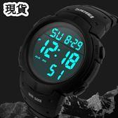 【24H出貨】運動登山正韓防水電子錶男 學生跑步手錶多功能發光手錶(禮盒裝)