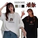 EASON SHOP(GQ0373)韓版可愛風小熊跑步運動會圓領短袖T恤女五分袖上衣服寬鬆落肩內搭衫中長款長版T