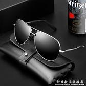 墨鏡男士防紫外線開車專用日夜兩用眼睛2021新款潮流偏光太陽眼鏡 中秋特惠