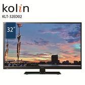 (((福利電器))) KOLIN 歌林32型 HD液晶顯示器+視訊盒(KLT-32ED02) 免運送到家(不含安裝)