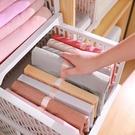 收納籃 衣柜收納神器抽屜式收納箱家用分層...