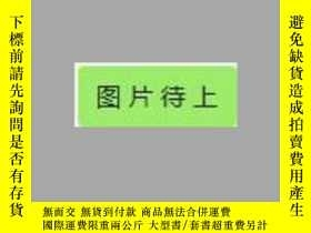 二手書博民逛書店Undergraduate罕見Announcement:Prin