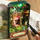 拼圖 兒童玩具3d立體拼圖小女孩女生禮物手工木質模型益智6-7 8 9 10歲 魔法空間