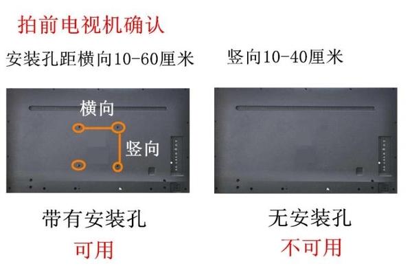 電視支架 液晶電視機架移動落地支架顯示器旋轉掛架活動立式推車通用展示架mks  瑪麗蘇