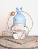 嬰兒學飲杯幼兒園寶寶防摔防嗆帶手柄重力球兒童吸管喝水杯促銷好物