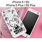 Hello Kitty玻璃保護貼 [寵愛] 正反面套裝 iPhone 6 / 6 Plus / 6S / 6S Plus【三麗鷗正版授權】