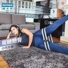 迪卡儂彈力阻力帶不卷邊防滑訓練器材男女瑜伽健身虐臀圈CROG 夏季新品