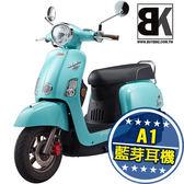 【買車抽液晶】J-BUBU 115 ABS 送藍芽耳機 學生2000 丟車賠車險(J3-115AIB)PGO摩特動力