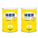 補體素80 100%乳清蛋白 500g ...
