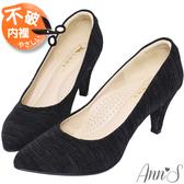 Ann'S襯托氣質-特殊緞面皺褶尖頭高跟鞋-黑