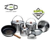 ZED 戶外不鏽鋼鍋具組II XL ZBACK0305 / 城市綠洲 (304不銹鋼、三層式鍋面、鑽石塗層、附贈收納袋)