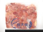 1A7B【魚大俠】BF008進口去皮無骨雞腿肉(1kg/包)
