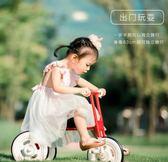 日本兒童三輪車寶寶腳踏車小孩自行車簡約推桿手推童車1-3歲 艾尚旗艦店