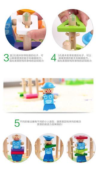 木製玩具  木質 五柱形狀幾何圖形套塔