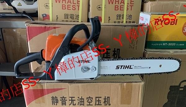 =SS-ㄚ樟的店= 鏈鋸機 鍊鋸機 16吋 德國 STIHL 西德 MS170 MS-170