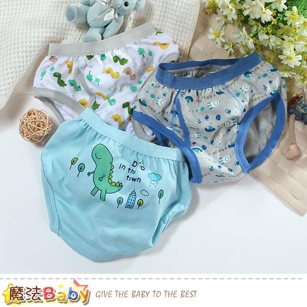 男童內褲(三件一組) 純棉三角內褲 魔法Baby