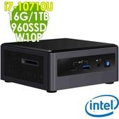 【現貨】Intel 雙碟商用迷你電腦 NUC i7-10710U/16G/960SSD+1TB/W10P