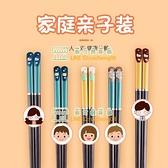 【3雙】親子筷子一家三口防霉筷子家庭可愛家用兒童筷【樹可雜貨鋪】