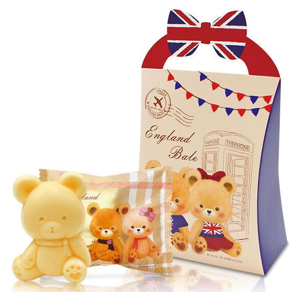 英國貝爾造型抗菌皂(英倫款) 喝茶禮盒 結婚用品 婚禮用品【皇家結婚用品百貨】