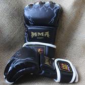 成人專業拳擊手套 散打泰拳分指MMA半指UFC搏擊專業沙袋訓練拳套