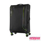 AT美國旅行者 27吋Applite 3.0S 輕量可擴充布面TSA飛機輪行李箱(黑/ 綠)