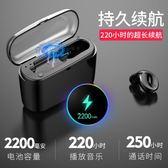 諾必行 I7藍牙耳機迷你超小隱形無線耳塞 交換禮物
