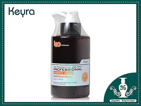 奇拉 Keyra 胺基酸護髮素 500ml