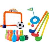 保齡球日本toyroyal皇室保齡球玩具寶寶健身兒童足球高爾夫親子互動戶外