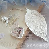 書籤  訂製 蝴蝶葉脈創意書簽 金屬中國風 可貼照片盒 訂製情侶閨蜜禮物男女 『歐韓流行館』
