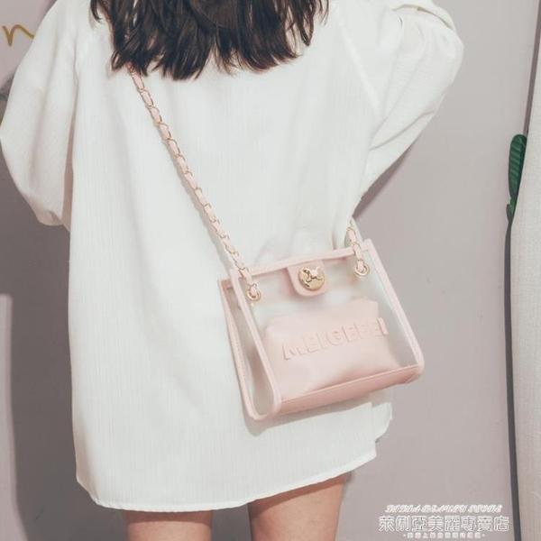 果凍包 高級感洋氣女包2021新款夏天時尚斜背包女百搭ins側背透明果凍包 新品