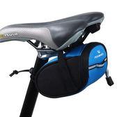 自行車包 山地車包自行車尾包單車后尾包死飛馱包工具包公路騎行鞍座包 玩趣3C