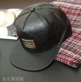 新款PU皮質黑色純色棒球帽韓版男女士鴨舌帽子秋季休閒嘻哈情侶帽