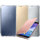 [免運-公司貨] Samsung GALAXY A7 2016 原廠全透視感應皮套Clear View[拆封福利品]-銀