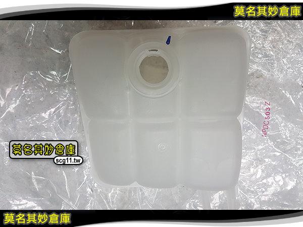 莫名其妙倉庫【2P180 副水箱】原廠 05-12 副水箱 附水箱 冷卻水箱 Focus MK2