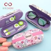 眼鏡收納盒 眼鏡盒女韓國小清新抗壓便攜創意個性收納雙層隱形眼睛兩用盒 小宅女