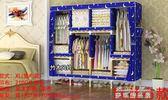 衣柜實木2門簡約現代經濟型簡易布衣柜布藝組裝雙人收納兒童衣櫥igo   麥琪精品屋