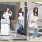 旅行折疊包手提行李袋可套拉桿便攜大容量男女旅游輕便短途健身包LXY5748【彩虹之家】