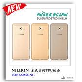 NILLKIN Samsung J7 A5 A7 2015 A7 2016 J7 Prime E7 Note 7 本色TPU軟殼 手機殼 耐爾金