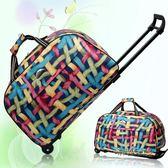 行李包防水手提包拉桿包男女旅行箱登機包旅行袋金屬拉桿軟箱包MBS「時尚彩虹屋」