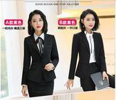 大尺碼 西裝外套女工作服長袖工裝職業套裝面試正裝小西服女黑色上衣外套 免運