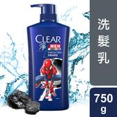 (Marvel聯名款)【CLEAR 淨】男士去屑洗髮乳_深層淨碳型 750G
