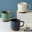 日式復古馬克杯家用陶瓷杯創意水杯情侶杯咖啡杯【創世紀生活館】