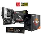 微星 MAG B550M MORTAR WIFI 主機板+AMD Ryzen 5-5600X 中央處理器 送AMD 90cm 電競防潑水鼠墊