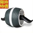 滾輪健身器材健腹器-可拆卸自動回彈腹肌運動瘦身肌肉重訓器具2色69j9【時尚巴黎】