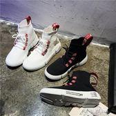 高筒鞋女韓版ulzzang女厚底百搭嘻哈運動彈力襪子鞋 可可鞋櫃