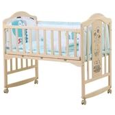 嬰兒床實木無漆寶寶bb床搖籃床多功能多功能小bb床寶寶新生兒拼接嬰兒 教主雜物間