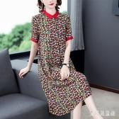 碎花襯衫連身裙女2020夏裝新款短袖寬鬆顯瘦中長款裙子 FX8154 【寶貝兒童裝】