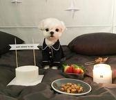 法式寵物貴賓博美春夏小型犬睡衣襯衫xx1793 【VIKI菈菈】