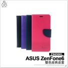 ZS630KL ASUS ZenFone 6 I01WD 經典皮套 手機殼保護套 方便 翻蓋手機套 手機皮套