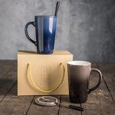 馬克杯子陶瓷帶蓋勺漸變創意禮盒裝簡約